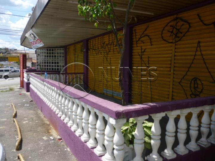 Alugar Comercial / Salão em São Paulo apenas R$ 12.000,00 - Foto 2