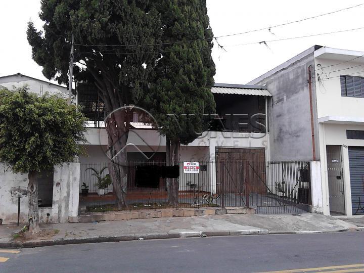 Casa de 2 dormitórios à venda em Jardim Paraiso, Barueri - SP