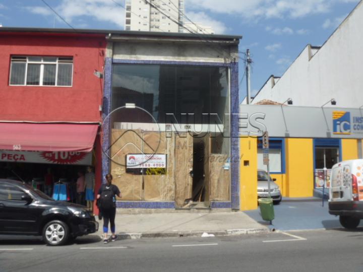 Alugar Comercial / Salão em São Paulo apenas R$ 7.000,00 - Foto 2