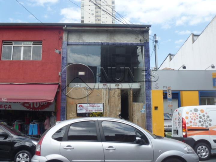 Alugar Comercial / Salão em São Paulo apenas R$ 7.000,00 - Foto 1