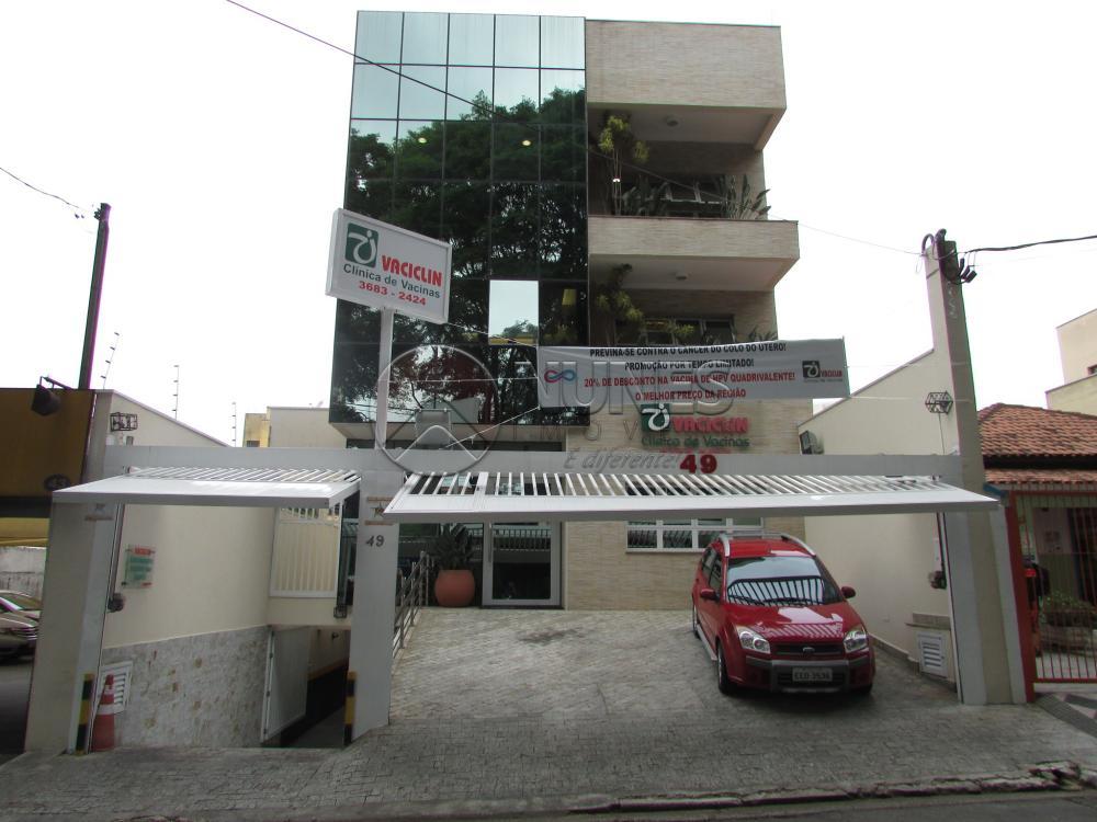 Alugar Comercial / Sala em Osasco apenas R$ 1.500,00 - Foto 1