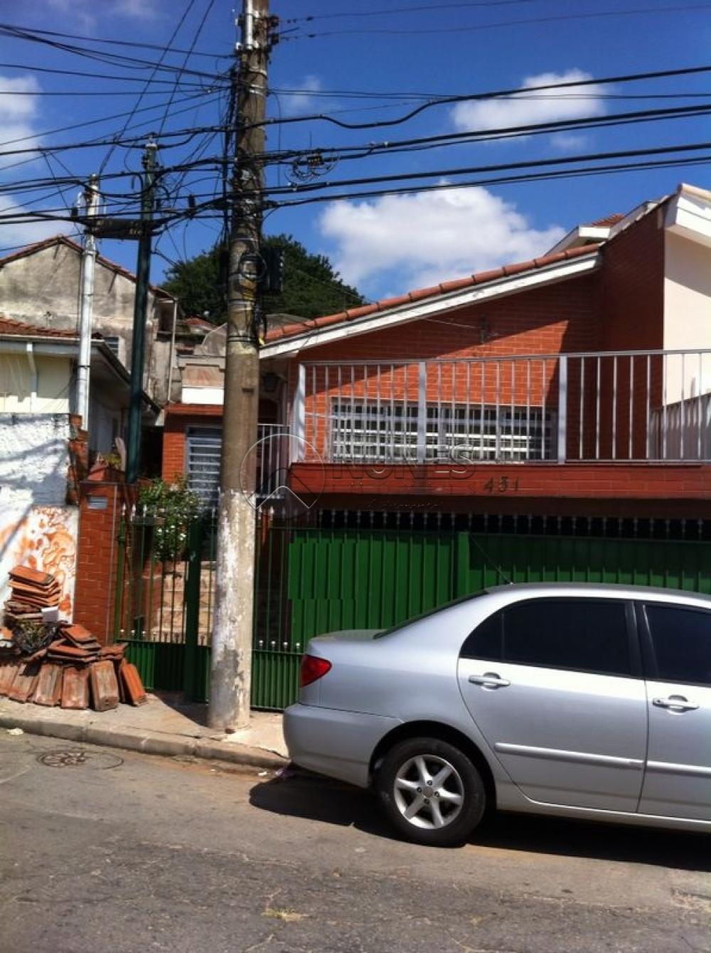 Casa de 2 dormitórios em Jaguare, São Paulo - SP