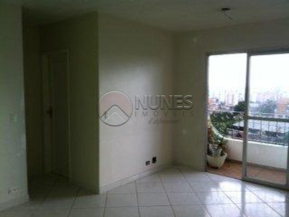Comprar Apartamento / Padrão em São Paulo apenas R$ 320.000,00 - Foto 14