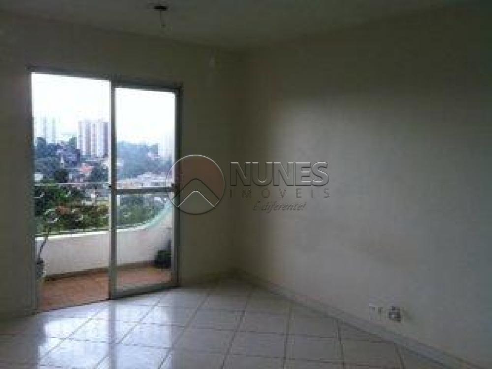 Comprar Apartamento / Padrão em São Paulo apenas R$ 320.000,00 - Foto 21