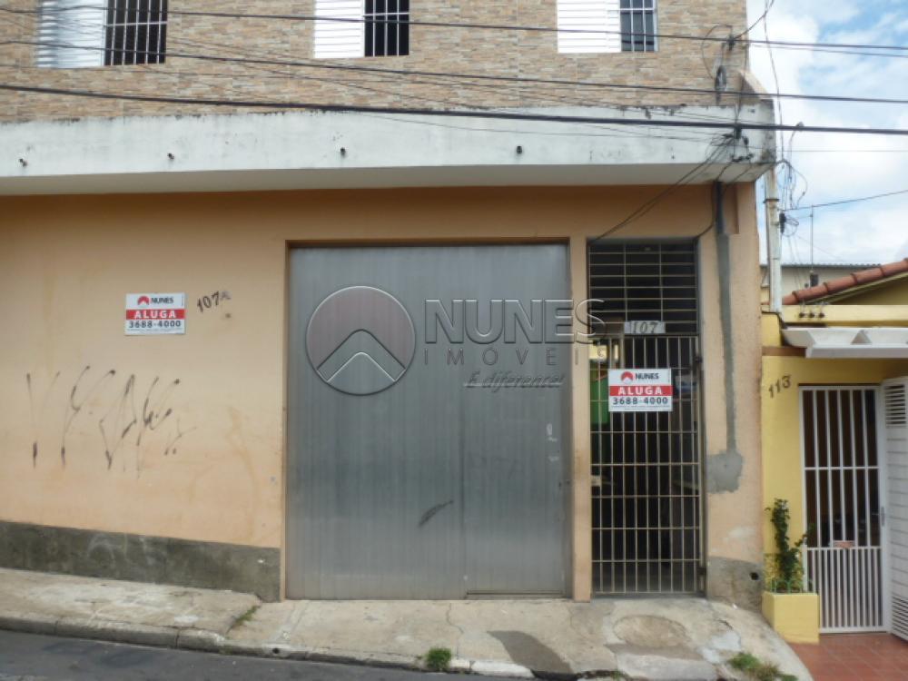 Alugar Comercial / Salão em São Paulo apenas R$ 1.100,00 - Foto 1