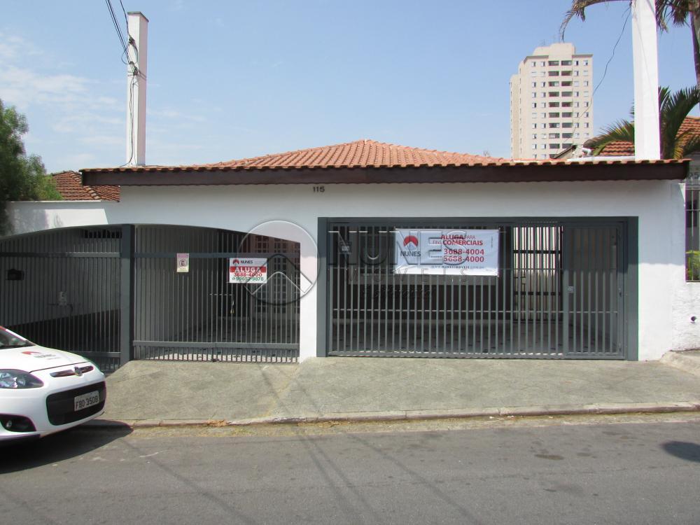 Osasco Casa Locacao R$ 2.600,00 2 Dormitorios 3 Vagas Area do terreno 250.00m2 Area construida 225.00m2
