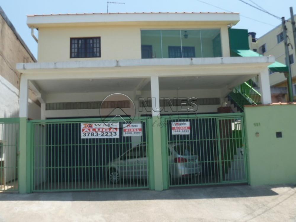 Alugar Comercial / Salão em Cotia apenas R$ 2.000,00 - Foto 1