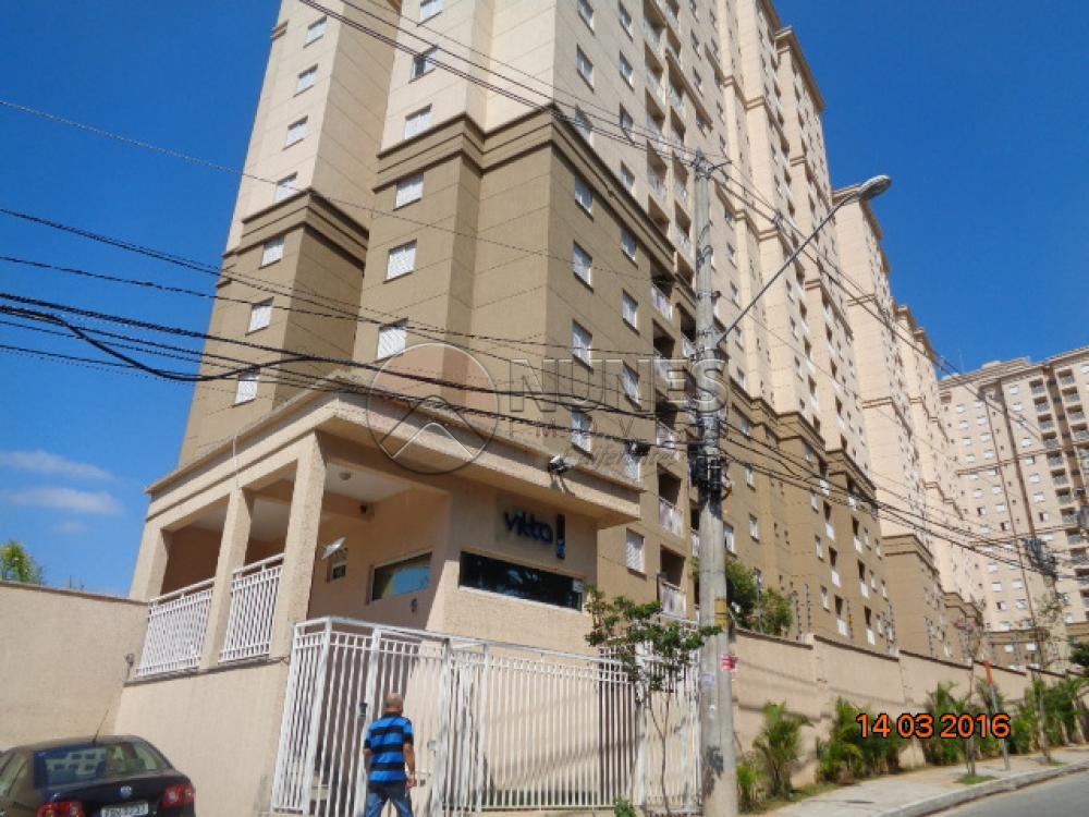 Osasco Apartamento Locacao R$ 1.200,00 Condominio R$280,00 2 Dormitorios 1 Suite Area construida 58.00m2