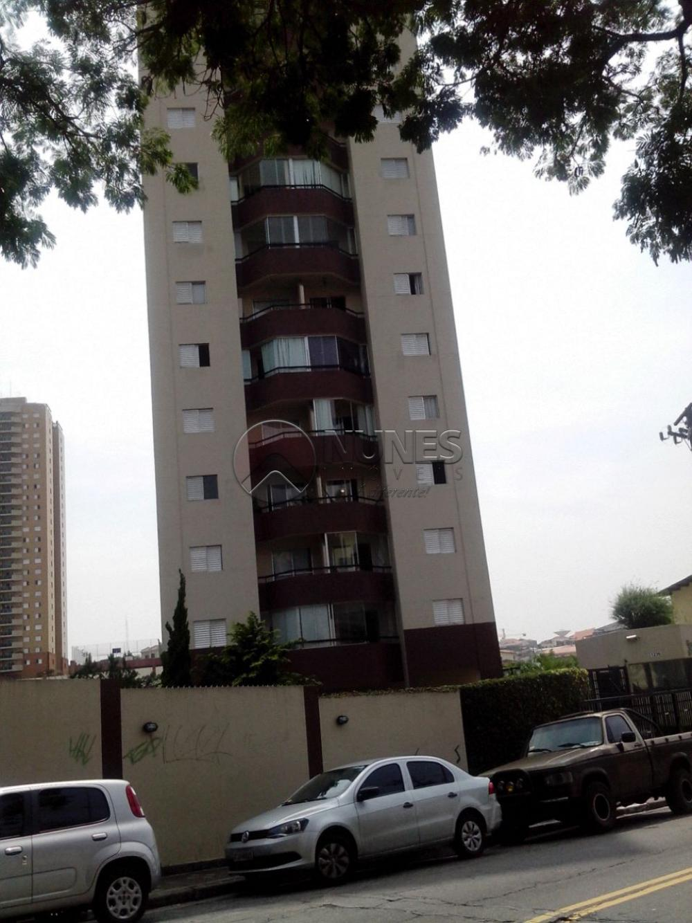 Apartamento de 2 dormitórios à venda em Jardim Esmeralda, São Paulo - SP