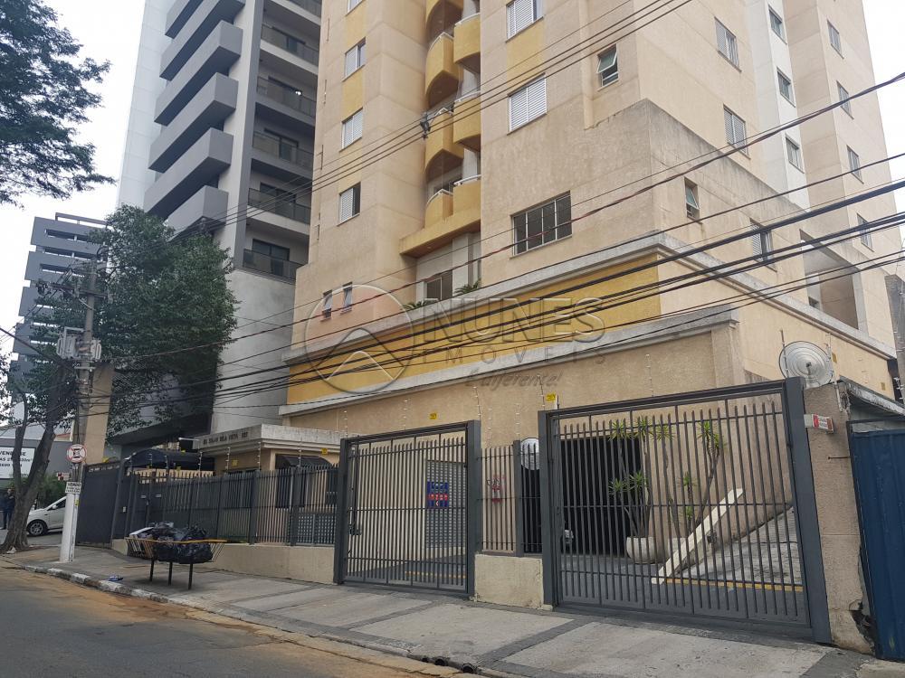 Osasco Apartamento Locacao R$ 1.350,00 Condominio R$609,00 2 Dormitorios 1 Suite Area construida 60.43m2