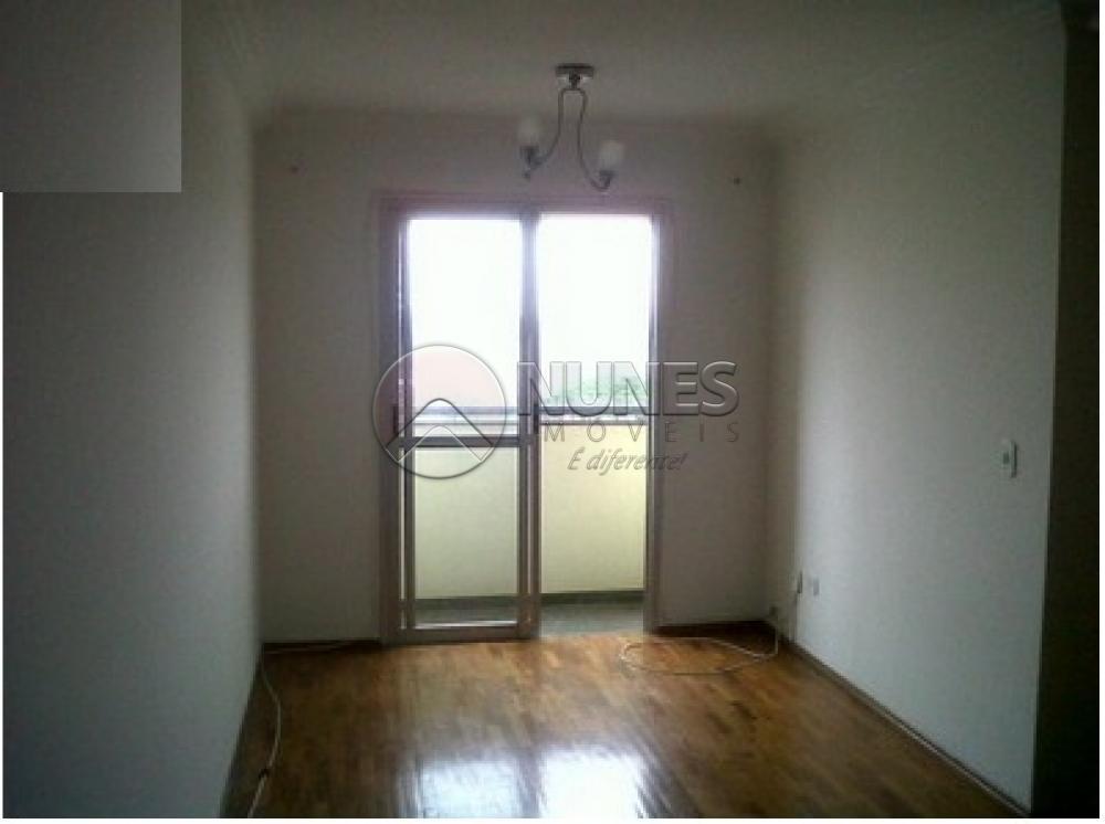 Alugar Apartamento / Apartamento em São Paulo. apenas R$ 330.000,00
