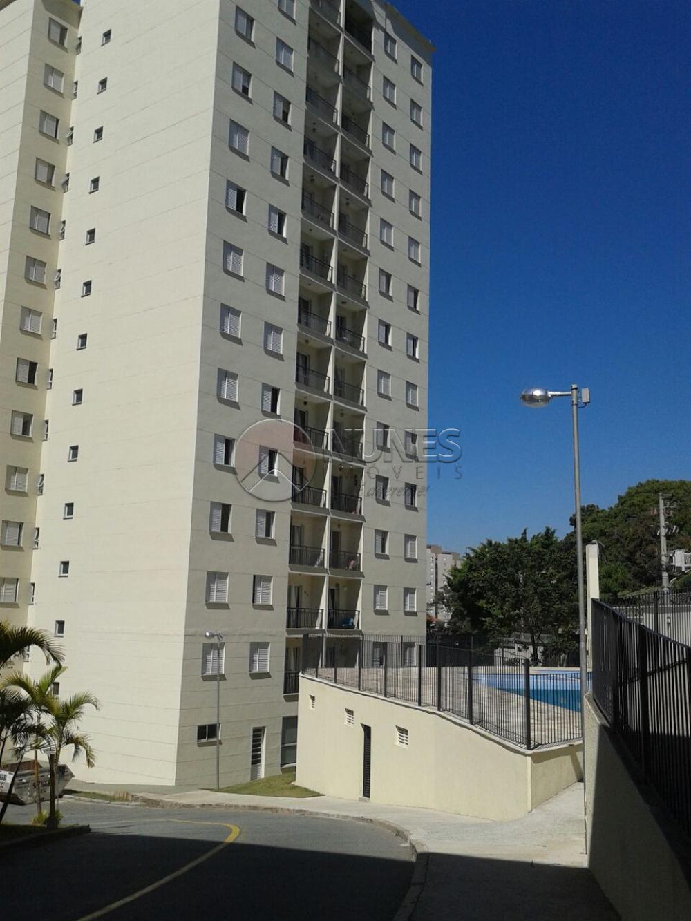 Comprar Apartamento / Padrão em São Paulo apenas R$ 350.000,00 - Foto 1