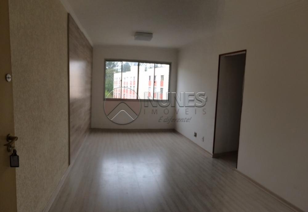 Comprar Apartamento / Apartamento em São Paulo. apenas R$ 259.000,00