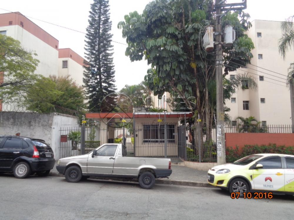 Alugar Apartamento / Apartamento em São Paulo. apenas R$ 1.100,00