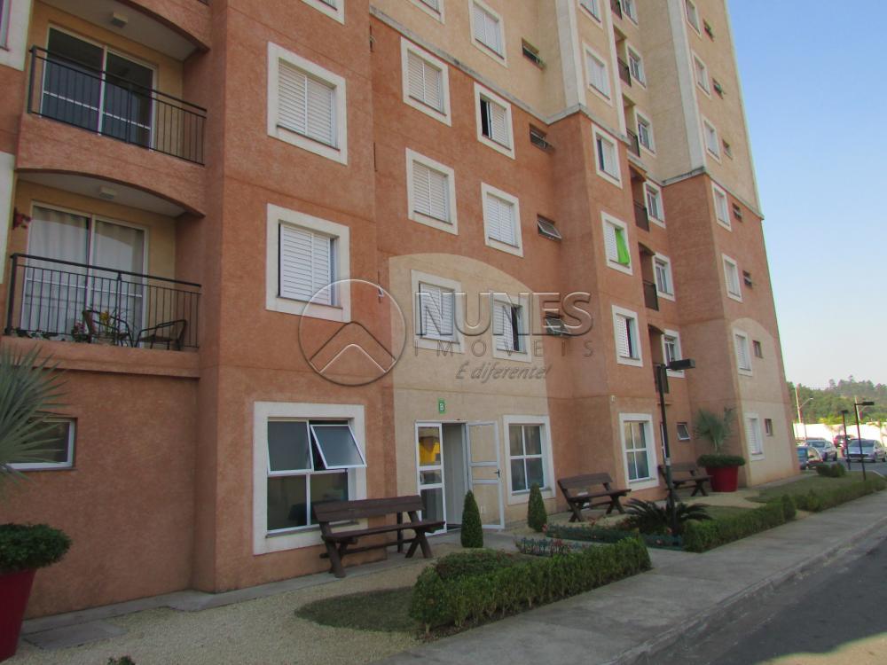 Alugar Apartamento / Padrão em Cajamar apenas R$ 550,00 - Foto 3