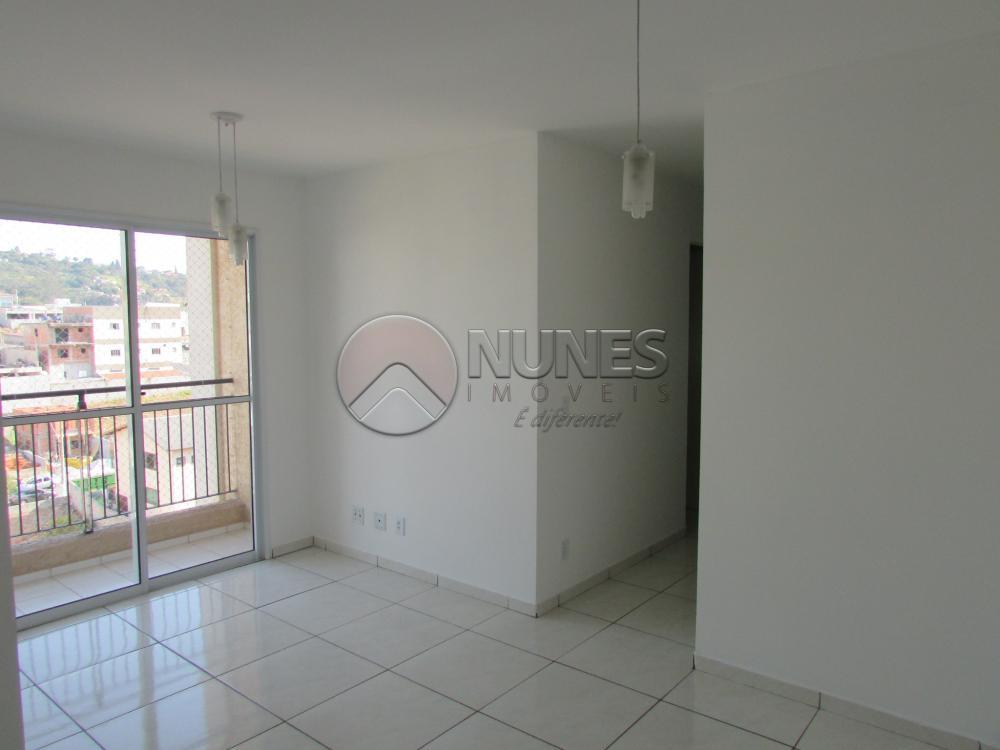 Alugar Apartamento / Padrão em Cajamar apenas R$ 550,00 - Foto 4