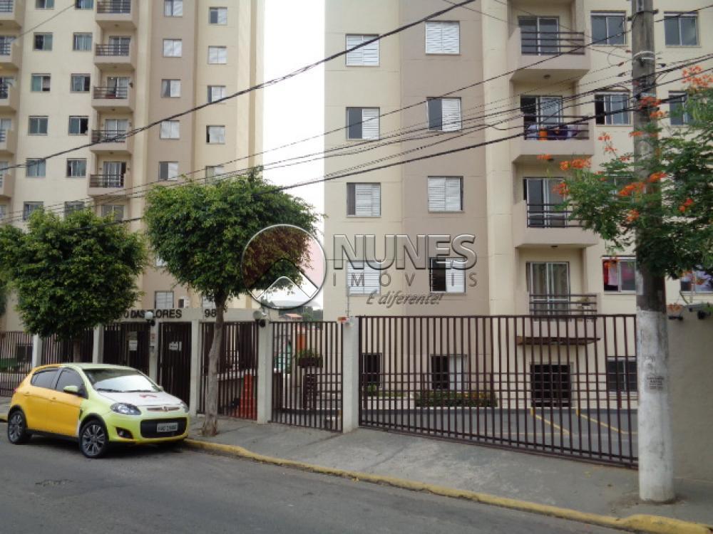 Comprar Apartamento / Apartamento em Osasco. apenas R$ 215.000,00