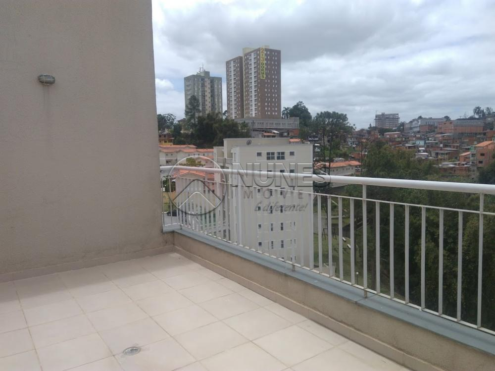 Comprar Apartamento / Cobertura Duplex em Cotia R$ 400.000,00 - Foto 34