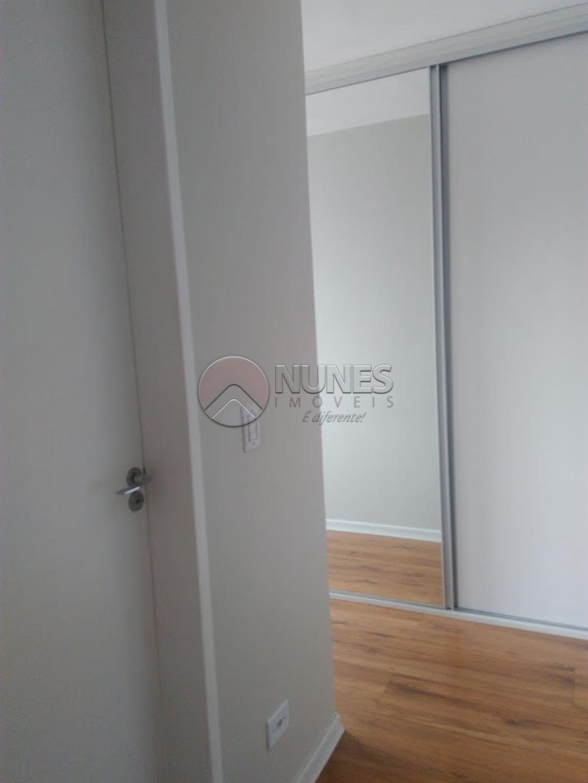 Comprar Apartamento / Cobertura Duplex em Cotia R$ 400.000,00 - Foto 17