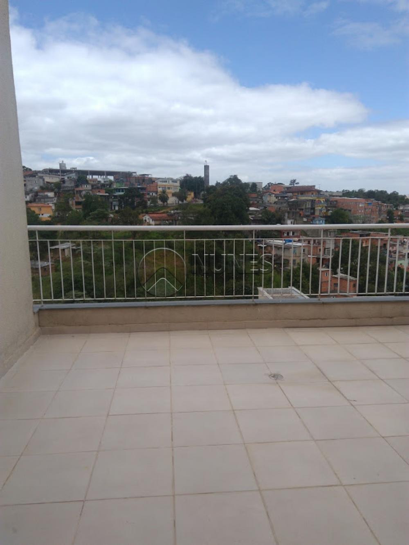 Comprar Apartamento / Cobertura Duplex em Cotia R$ 400.000,00 - Foto 32