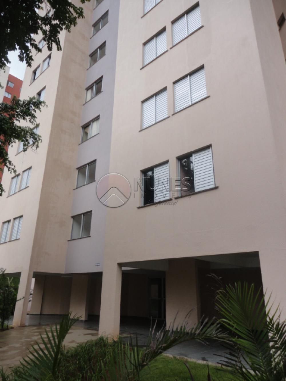 Alugar Apartamento / Padrão em Osasco R$ 920,00 - Foto 19