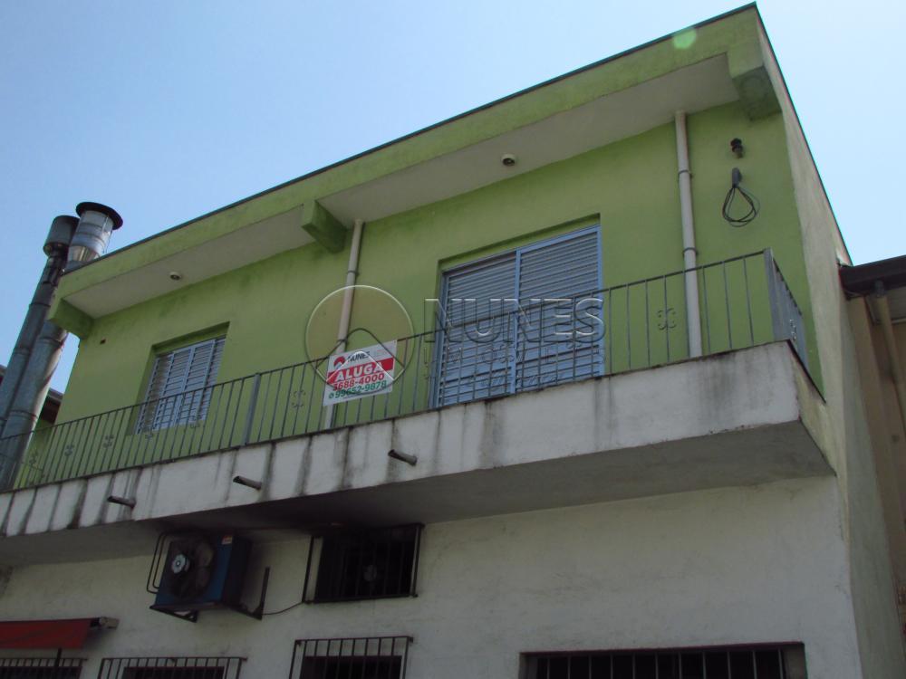Alugar Comercial / Conjunto de salas em Osasco apenas R$ 1.300,00 - Foto 1