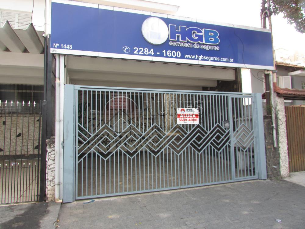 Alugar Casa / Comercial em Osasco apenas R$ 3.200,00 - Foto 2