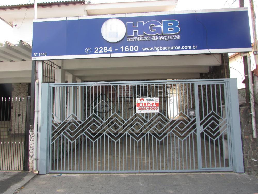 Alugar Casa / Comercial em Osasco apenas R$ 3.200,00 - Foto 3