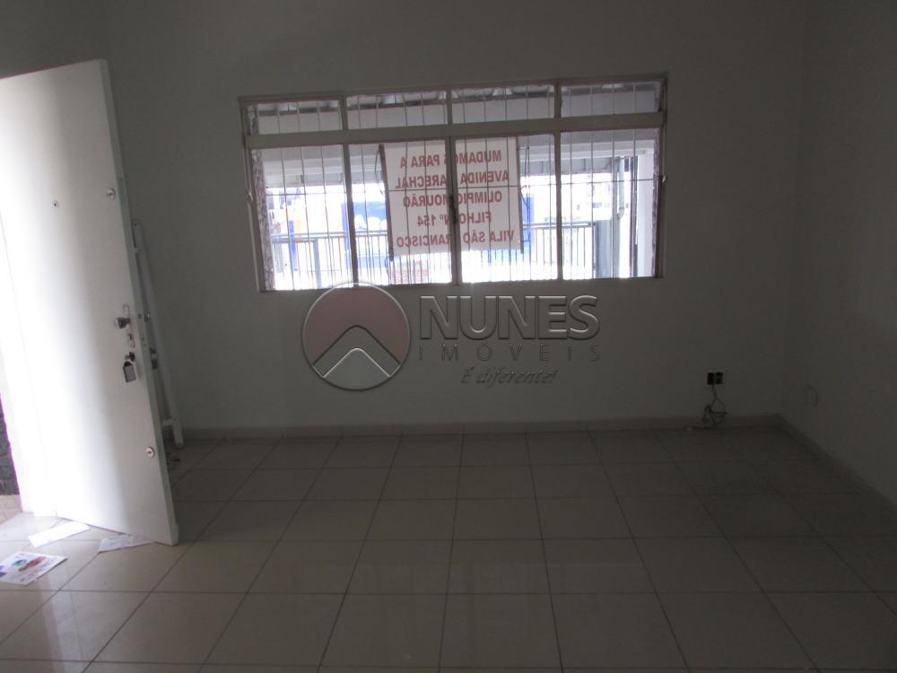 Alugar Casa / Comercial em Osasco apenas R$ 3.200,00 - Foto 16
