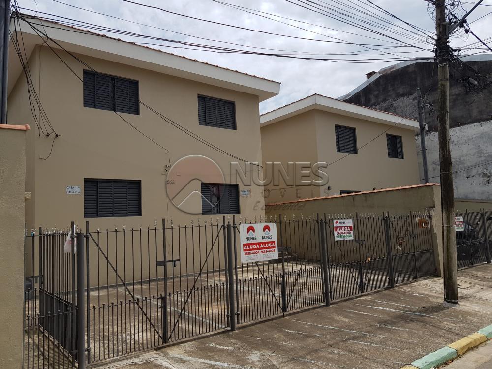 Alugar Casa / Terrea em Barueri apenas R$ 950,00 - Foto 34