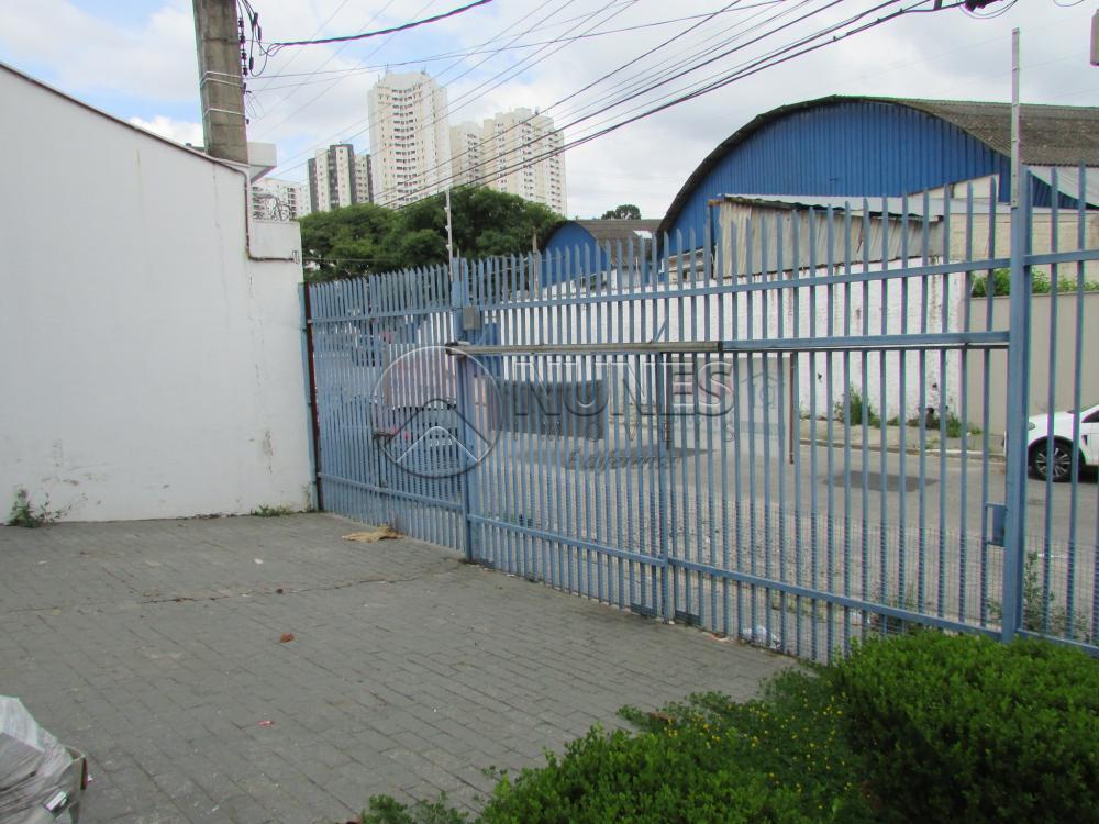 Alugar Comercial / Predio Comercial em São Paulo apenas R$ 7.000,00 - Foto 4