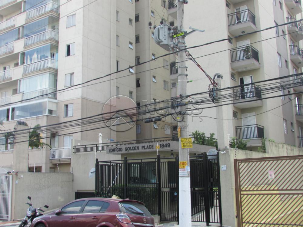 Alugar Apartamento / Apartamento em Osasco. apenas R$ 1.600,00