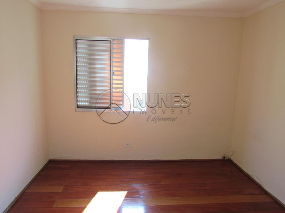 Alugar Apartamento / Padrão em São Paulo apenas R$ 1.200,00 - Foto 19