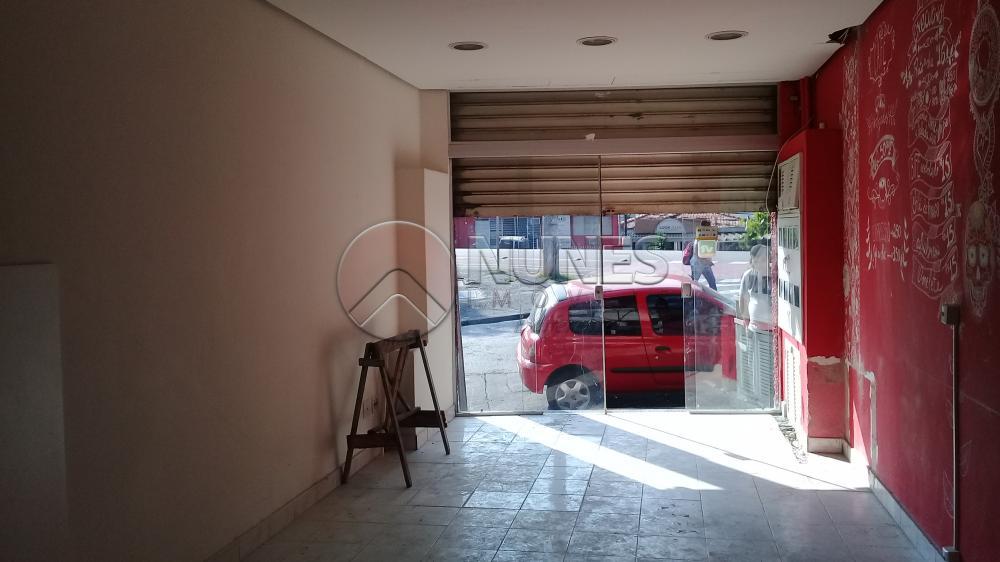 Alugar Comercial / Salão em São Paulo apenas R$ 2.500,00 - Foto 2