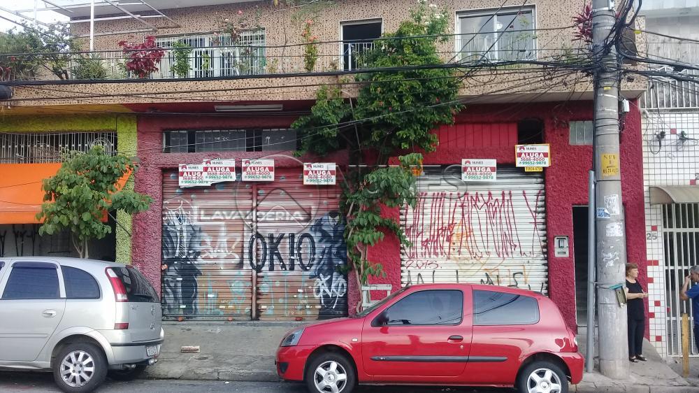 Alugar Comercial / Salão em São Paulo apenas R$ 2.500,00 - Foto 1
