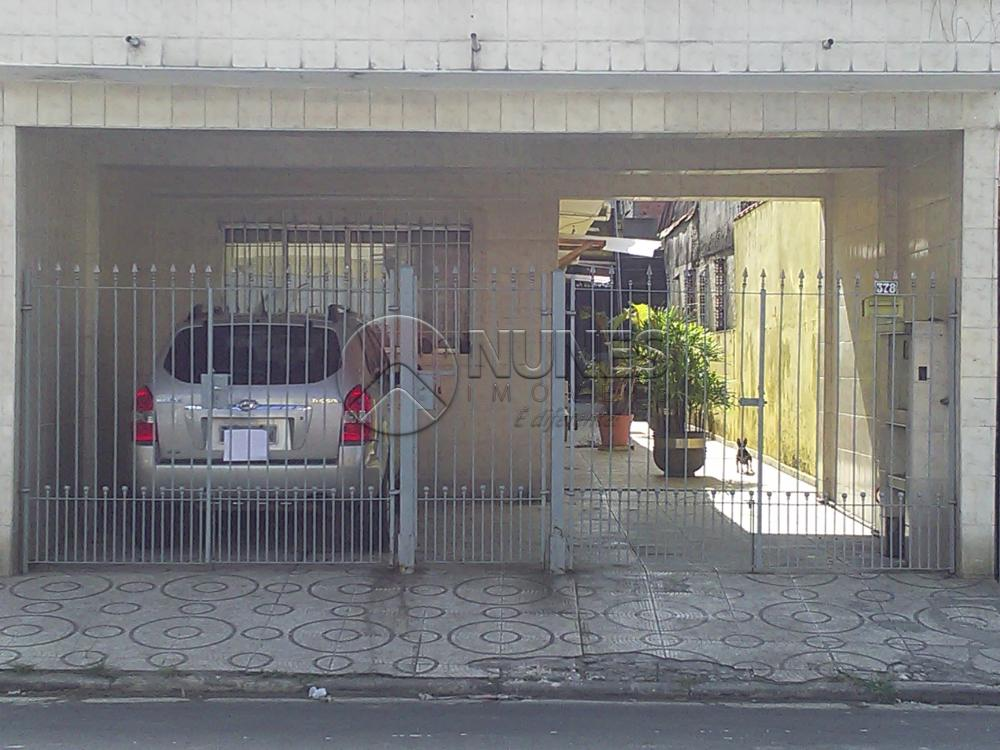 Comprar Casa / Sobrado em Osasco apenas R$ 402.800,00 - Foto 2