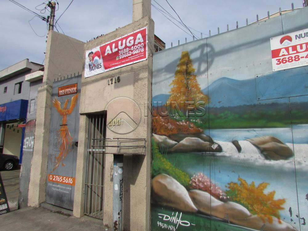 Alugar Comercial / Salao Comercial em Osasco apenas R$ 4.500,00 - Foto 15