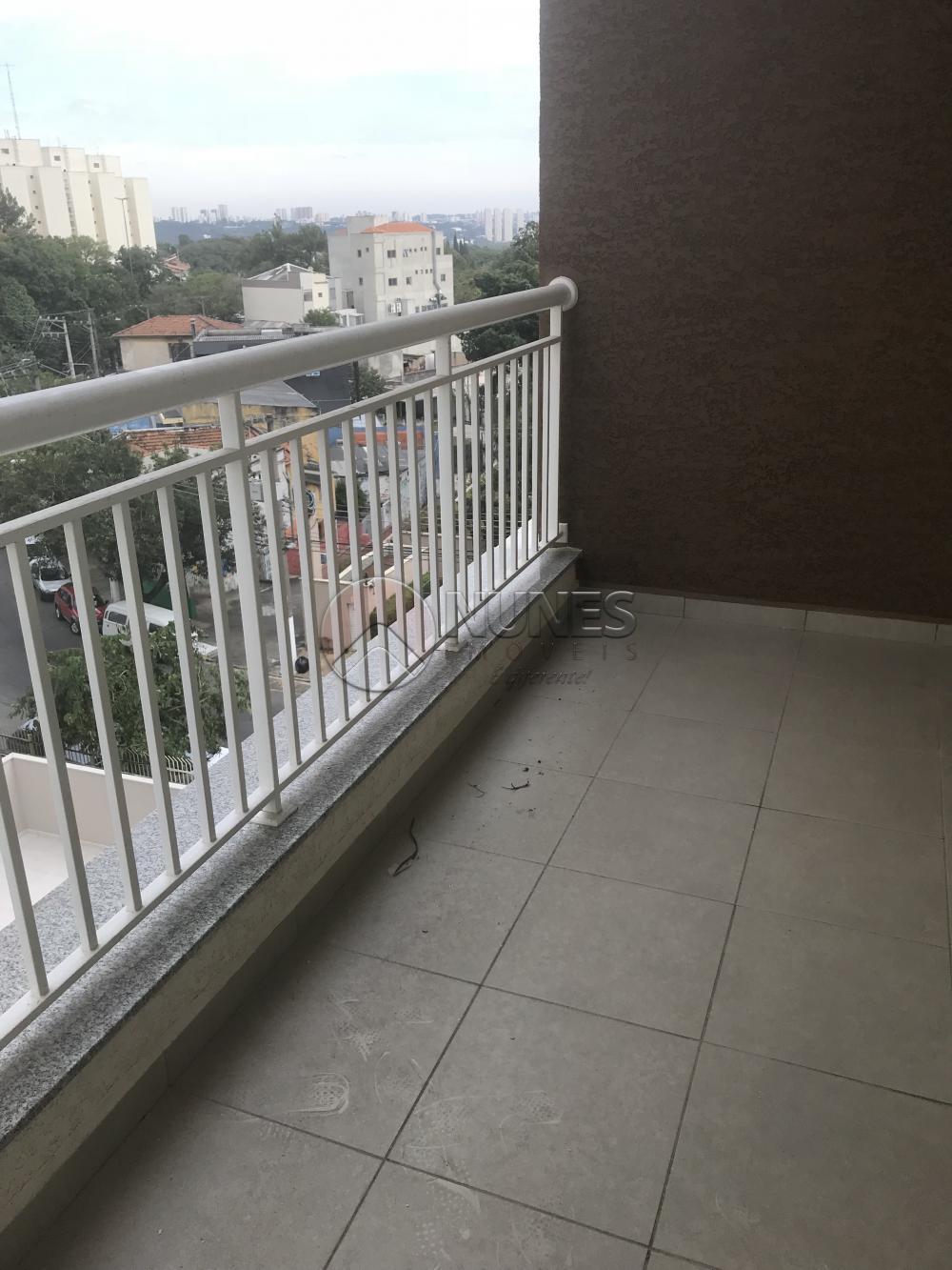 Comprar Apartamento / Padrão em São Paulo apenas R$ 590.000,00 - Foto 3