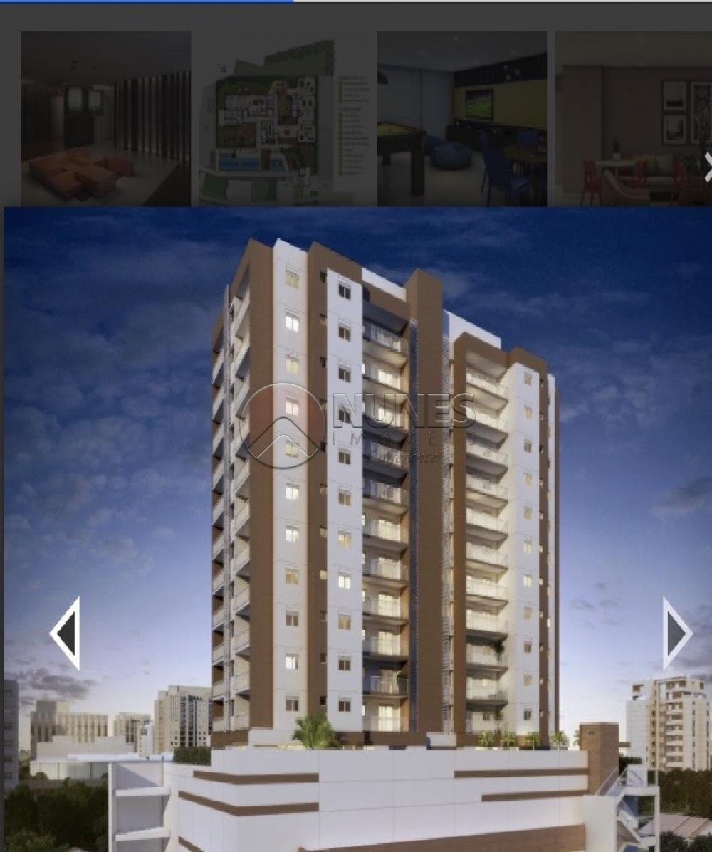 Comprar Apartamento / Padrão em São Paulo apenas R$ 590.000,00 - Foto 15