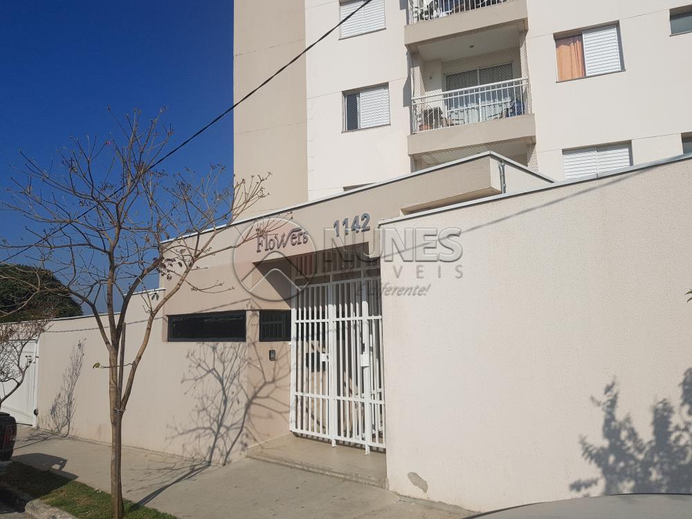 Alugar Apartamento / Padrão em Osasco apenas R$ 1.250,00 - Foto 17
