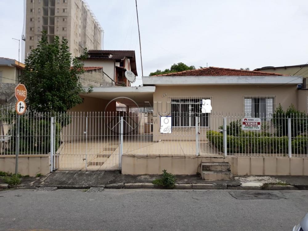 Comprar Casa / Terrea em Osasco apenas R$ 424.000,00 - Foto 1