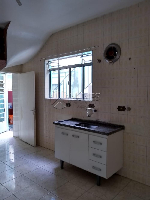 Comprar Casa / Sobrado em São Paulo apenas R$ 450.000,00 - Foto 3