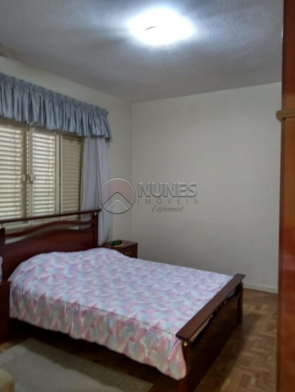 Comprar Casa / Sobrado em São Paulo apenas R$ 450.000,00 - Foto 12