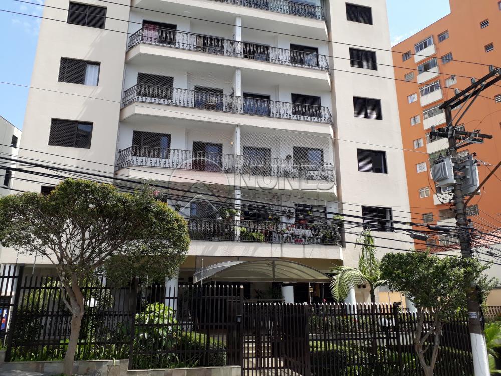 Comprar Apartamento / Cobertura em Osasco apenas R$ 858.000,00 - Foto 2