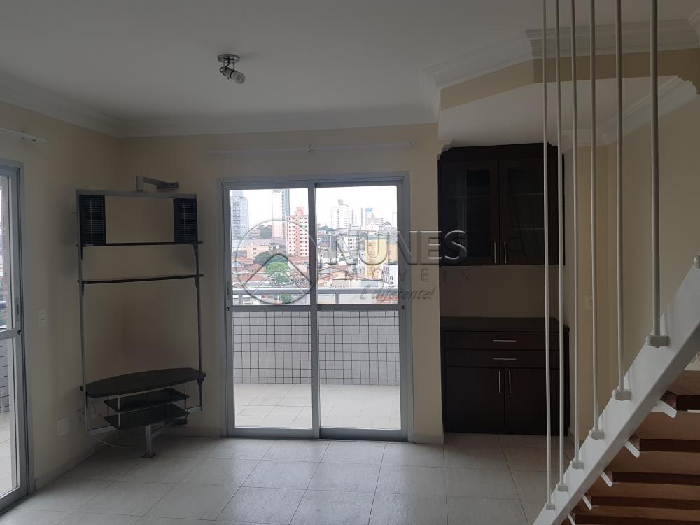 Alugar Apartamento / Duplex em Osasco apenas R$ 2.300,00 - Foto 5