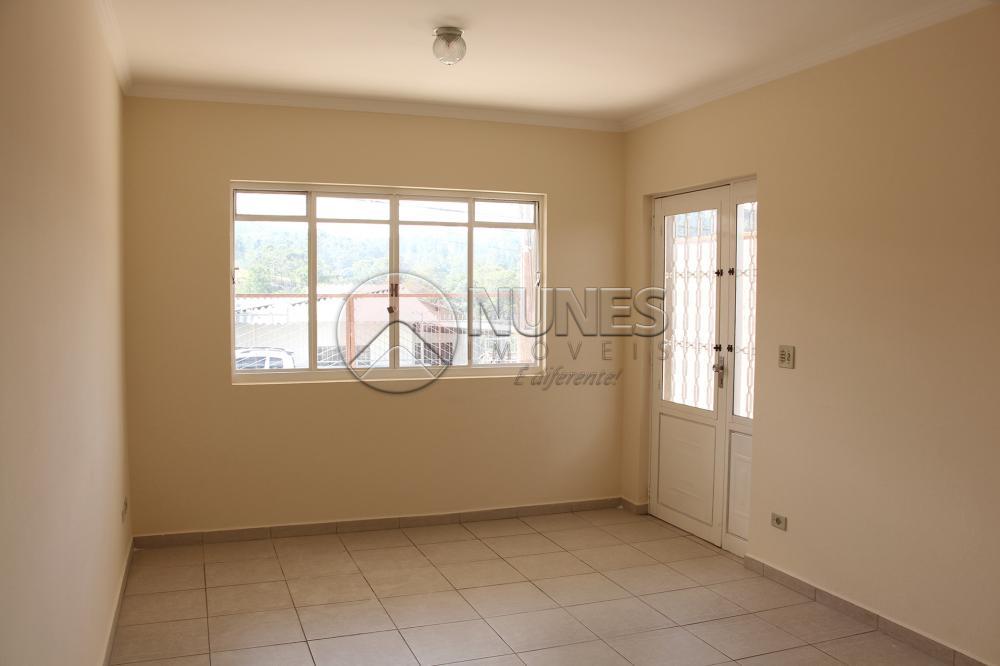 Comprar Casa / Sobrado em Cotia apenas R$ 370.000,00 - Foto 6