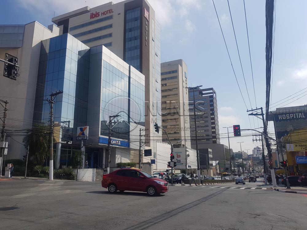 Alugar Comercial / Sala em Osasco apenas R$ 1.200,00 - Foto 1