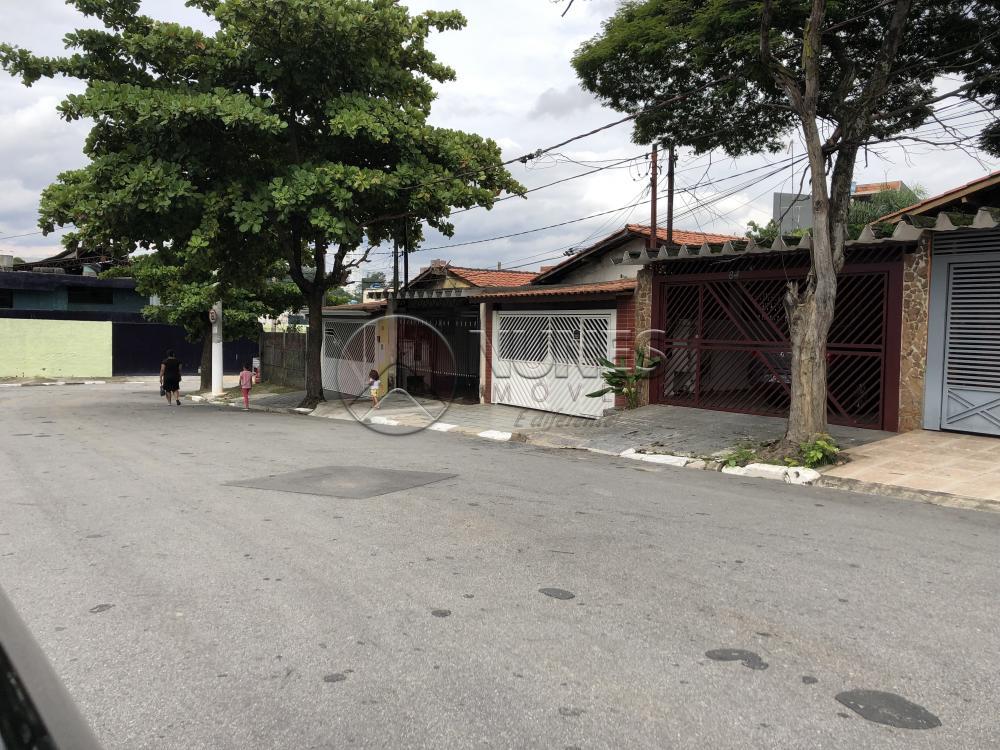 Comprar Casa / Terrea em Osasco apenas R$ 370.000,00 - Foto 23