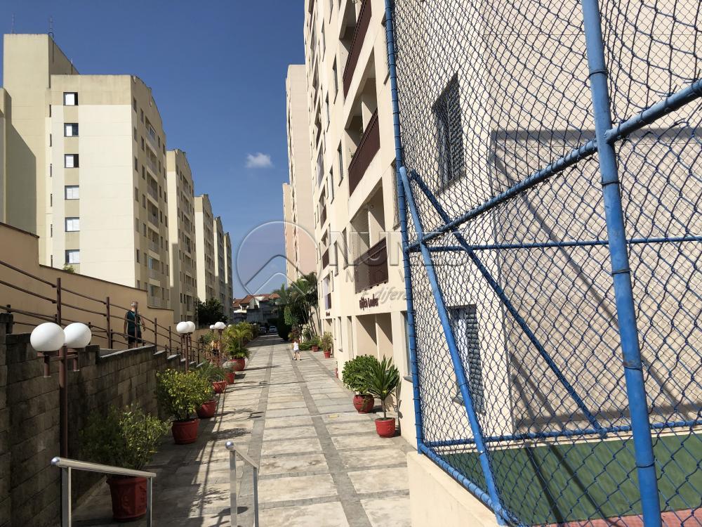 Comprar Apartamento / Padrão em São Paulo apenas R$ 320.000,00 - Foto 23
