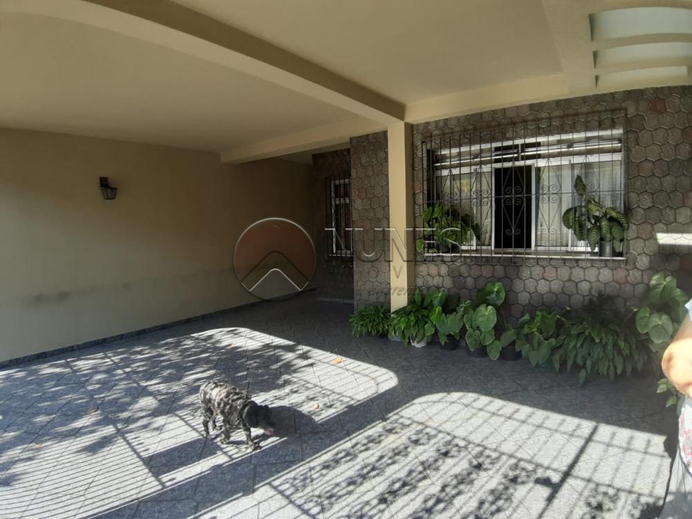 Comprar Casa / Sobrado em São Paulo apenas R$ 570.000,00 - Foto 3